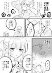 1boy 1girl :o >_< arms_up blush bow closed_eyes collarbone collared_shirt comic fingernails flying_sweatdrops greyscale hair_bow hand_on_own_head hands_together interlocked_fingers jacket long_sleeves marumikamo monochrome nose_blush open_clothes open_jacket open_mouth original orz own_hands_together pants parted_lips sailor_collar school_uniform serafuku shirt translation_request v-shaped_eyebrows