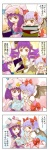 2girls alternate_hairstyle bat_wings book bookmark carrying check_translation comic cosplay crescent drill_hair hair_ornament hairband hand_on_another's_face highres kana_tako kaname_madoka kaname_madoka_(cosplay) mahou_shoujo_madoka_magica multiple_girls no_hat no_headwear patchouli_knowledge projected_inset purple_eyes purple_hair remilia_scarlet ribbon smile tomoe_mami tomoe_mami_(cosplay) touhou translated translation_request wings