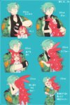 1boy 1girl carrying couple dandruff flaky flippy forehead_kiss green_hair happy_tree_friends height_difference hetero hug kaboom-chuck kiss long_hair military military_uniform personification red_hair short_hair too_bad!_it_was_just_me! translated uniform what_you_can_do_with_height_differences