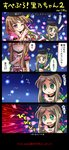 2girls 4koma ? apron bamboo black_background black_hat bow brown_hair check_translation comic dot_nose dress gameplay_mechanics green_eyes hat highres holding injury multiple_girls nishida_satono no_nose o_o one_eye_closed open_mouth petals pink_dress pote_(ptkan) puffy_short_sleeves puffy_sleeves purple_eyes red_bow red_ribbon ribbon shaded_face short_hair_with_long_locks short_sleeves spell_card star sweat tate_eboshi tearing_up tears teireida_mai torn_clothes touhou translation_request waist_apron yellow_bow yellow_ribbon