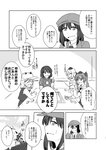 5girls bag blazer comic detached_sleeves dress_shirt flat_cap greyscale hat himekaidou_hatate inubashiri_momiji jacket long_hair long_sleeves messenger_bag mirror monochrome moriya_suwako moth_(artist) multiple_girls necktie page_number pom_pom_(clothes) rope scan shameimaru_aya shimenawa shirt short_hair shoulder_bag skirt sleeveless sleeveless_shirt tokin_hat touhou translation_request twintails two_side_up vest yasaka_kanako