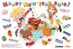 2018 2girls ahoge aikatsu!_(series) aikatsu_stars! apron bandai_namco blonde_hair bowl braid chopsticks classicaloid code_geass commentary_request company_connection company_name copyright_name english gintama gundam gundam_build_fighters happy_new_year haro jackie_(kuma_no_gakkou) kuma_no_gakkou:_patissier_jackie_to_ohisama_no_sweets long_sleeves love_live! love_live!_sunshine!! mobile_suit_gundam_the_origin multicolored_hair multiple_girls muteki_koujin_daitarn_3 new_year nijino_yume obentou official_art orange_eyes orange_hair plate red_eyes ribbon robot short_hair side_braid stuffed_animal stuffed_toy sunrise_(company) table takami_chika teddy_bear twintails uranohoshi_school_uniform yellow_ribbon