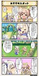 4koma >o< anagallis_(flower_knight_girl) bangs blue_eyes bow braid character_name comic commentary_request costume_request flag flower flower_knight_girl garden hair_bow hair_flower hair_ornament hat hime_cut light_brown_hair one_eye_closed purple_eyes sailor_hat silver_hair sparkle sparkling_eyes speech_bubble tagme translation_request twintails usagigiku_(flower_knight_girl) |_|