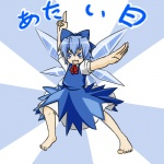 1girl barefoot blue_eyes blue_hair cirno feet hair_ribbon ribbon short_hair solo touhou translated wabi_(wbsk) wings