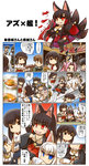 6+girls =_= @_@ akagi_(azur_lane) akagi_(kantai_collection) animal_ears azur_lane basket black_hair black_legwear blue_eyes blue_skirt blush bowl breasts brown_hair carrying_food character_request chopstick_rest chopsticks cleavage comic commentary crossover cup eating flying_sweatdrops food food_on_face fox_ears fox_tail fruit geta hair_ornament hair_ribbon hakama haruna_(kantai_collection) headgear highres hiryuu_(kantai_collection) hisahiko holding_chopsticks inazuma_(kantai_collection) japanese_clothes jun'you_(kantai_collection) kaga_(azur_lane) kaga_(kantai_collection) kamaboko kantai_collection katsuragi_(kantai_collection) kitsune_udon kongou_(kantai_collection) long_hair multiple_girls multiple_tails nagato_(kantai_collection) namesake narutomaki nontraditional_miko ooi_(kantai_collection) open_mouth orange pleated_skirt reaching red_eyes red_skirt ribbon shirt shoukaku_(kantai_collection) skirt smile spiked_hair staff star star-shaped_pupils symbol-shaped_pupils tail thighhighs translated trembling wet white_hair white_shirt wide_sleeves zuikaku_(kantai_collection)