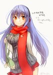 1girl al_bhed_eyes bag breasts casual contemporary eyebrows_visible_through_hair hair_between_eyes hana_(xenoblade) hana_jd headphones humanization long_hair long_scarf long_sleeves miniskirt orange_eyes purple_hair red_scarf red_skirt ribbed_sweater scarf shoulder_bag simple_background skirt smile solo sweater sweater_vest trutsmn white_background xenoblade_(series) xenoblade_2