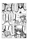 absurdres bat_wings bomber_grape comic coughing cup doujinshi hat highres izayoi_sakuya monochrome open_mouth patchouli_knowledge remilia_scarlet smile sweat teacup tears touhou translated wings