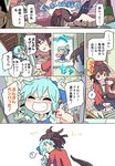! 2girls ? alternate_costume black_hair blue_bow blue_dress blue_eyes blue_hair bow check_translation cirno closed_eyes comic commentary computer_keyboard cup detached_wings dress grin hair_bow hard_drive hat highres hug looking_at_another monitor mountain moyazou_(kitaguni_moyashi_seizoujo) mug multiple_girls red_eyes shameimaru_aya shoujo_kitou-chuu smile spoken_exclamation_mark spoken_question_mark sweat thumbs_up tokin_hat touhou translation_request window wings
