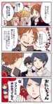 ._. 4koma :d :| ^_^ amamiya_ren closed_eyes closed_mouth comic eighth_note hanamura_yousuke highres ivxxx kitagawa_yuusuke kuma_(persona_4) musical_note opaque_glasses open_mouth persona persona_4 persona_5 sakura_futaba smile translation_request