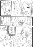 1boy 1girl beard blush bob_cut cape closed_eyes comic facial_hair fate/zero fate_(series) genderswap glasses greyscale hin monochrome partially_translated rider_(fate/zero) sensha_otoko smile translation_request waver_velvet