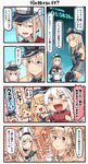 ... 4koma 6+girls :d >:) bare_shoulders beret bismarck_(kantai_collection) black_gloves blonde_hair blue_eyes blush bottle braid brown_gloves brown_hair capelet comic commentary_request crown cup detached_sleeves drinking_glass facial_scar french_braid front-tie_top gangut_(kantai_collection) gloves graf_zeppelin_(kantai_collection) green_eyes grey_legwear hair_between_eyes hair_ornament hairclip hat highres holding holding_bottle holding_cup ido_(teketeke) iowa_(kantai_collection) jewelry kantai_collection littorio_(kantai_collection) long_hair long_sleeves md5_mismatch military military_hat military_uniform mini_crown mole mole_under_eye mole_under_mouth multicolored multicolored_clothes multicolored_gloves multiple_girls necklace one_eye_closed open_mouth orange_eyes peaked_cap purple_eyes red_shirt remodel_(kantai_collection) richelieu_(kantai_collection) scar shirt short_sleeves sidelocks smile speech_bubble spoken_ellipsis teacup thighhighs translated twintails uniform v-shaped_eyebrows warspite_(kantai_collection) white_hair white_hat wine_glass