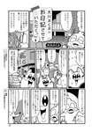 ._. 1boy 1girl :d apron artist_name bkub blush building camera city clenched_hand closed_eyes comic cosplay crowd despicable_me dog duckman emphasis_lines facial_hair feel_young finger_to_face goggles goggles_on_headwear greyscale halftone holding holding_camera index_finger_raised long_hair minion_(despicable_me) minion_(despicable_me)_(cosplay) monochrome musical_note night no_pupils open_mouth page_number pomeranian_(dog) short_hair shouting sidelocks simple_background sky smile speech_bubble standing_on_person star_(sky) starry_sky storefront stubble sweat talking title translation_request tree two-tone_background