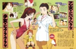 2boys 3girls absurdres ass blush braid breasts brown_eyes brown_hair censored character_request cleavage golden_boy hand_on_hip highres kanzaki_yuka katsuda_naoko kawamoto_toshihiro large_breasts leaning_forward leg_lift long_hair looking_back magazine_scan miniboy motion_blur multiple_boys multiple_girls newtype noriko_(golden_boy) nude official_art oldschool one-piece_swimsuit ooe_kintarou open_mouth orange_eyes orange_hair panties pantyshot pantyshot_(squatting) ponytail sandals scan short_hair skirt sleeves_rolled_up socks squatting surprised swimsuit swimsuit_pull text twin_braids twintails underwear upskirt