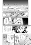 comic jojo_no_kimyou_na_bouken kars_(jojo) monochrome translated ttk_(ehohmaki)