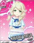 1girl ahoge blonde_hair blue_dress buttons card_(medium) character_name dress eyebrows_visible_through_hair green_eyes holding idolmaster idolmaster_cinderella_girls kuudere looking_at_viewer official_art open_mouth paper platinum_blonde_hair ribbon simple_background solo twintails yusa_kozue