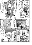 3girls berusuke_(beru_no_su) blouse bow bowtie comic doremy_sweet dress frilled_sleeves frills greyscale hair_ornament hat headband heart heart_hair_ornament kishin_sagume komeiji_satori long_sleeves monochrome multiple_girls nightcap nightgown page_number poke_ball pom_pom_(clothes) short_hair short_sleeves single_wing skirt suit_jacket tail tapir_tail third_eye touhou translation_request wings
