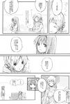2girls akemi_homura comic couch drill_hair hairband homu jitome kutsuwada_on long_hair mahou_shoujo_madoka_magica monochrome multiple_girls spoilers sweater tomoe_mami translated turtleneck twin_drills twintails