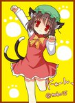 15_(tooka) 1girl animal_ears artist_name bow brown_hair cat_ears cat_tail chen hat highres multiple_tails short_hair smile solo tail touhou