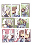 2girls alternate_hair_color anger_vein brown_hair comic fuukadia_(narcolepsy) izayoi_sakuya maid maid_headdress multiple_girls open_mouth pink_eyes saigyouji_yuyuko saigyouji_yuyuko_(living) short_hair sweat touhou translated