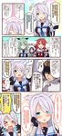 1boy 4girls >_< admiral_(kantai_collection) ahoge bandaged_arm bandages bangs black_gloves black_hair blue_hair blush breasts closed_eyes comic commentary_request eyelashes fang fingerless_gloves flying_sweatdrops gloves green_hair hair_flaps hair_ornament hairband hairclip hat headband highres kantai_collection kawakaze_(kantai_collection) long_hair mole mole_under_eye multiple_girls neckerchief ootori_(kyoya-ohtori) open_mouth red_hair remodel_(kantai_collection) sailor_collar scarf school_uniform serafuku skin_fang speech_bubble suzukaze_(kantai_collection) sweat sweatdrop translation_request umikaze_(kantai_collection) white_gloves white_scarf yamakaze_(kantai_collection)
