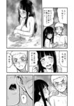 1boy 1girl 774_(nanashi) blush comic couple covering covering_breasts embarrassed full-face_blush greyscale hetero hyuuga_hinata lips long_hair mixed_bathing monochrome naruto nervous nude onsen open_mouth translated uzumaki_naruto water wet whispering