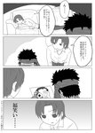 1boy 1girl 4koma absurdres avenger bazett_fraga_mcremitz comic couch fate/hollow_ataraxia fate_(series) greyscale headband highres long_sleeves looking_at_another looking_down lying monochrome on_couch on_side open_mouth pants shiromi_(15741279) short_hair sweat tattoo translation_request