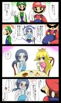 2boys 2girls 4koma black_hair blonde_hair blue_eyes blush brothers brown_hair caught check_translation comic crown cup facial_hair food grey_eyes hand_on_own_stomach hat jewelry luigi mario multiple_boys multiple_girls mustache overalls pale_skin partially_translated ponytail potetomochi princess_peach siblings stomach_bulge super_mario_bros. super_smash_bros. tank_top teacup towel towel_around_neck translated translation_request wii_fit wii_fit_trainer