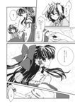 2girls animal_ears ascot bow bunny_ears comic detached_sleeves dress greyscale hair_bow hair_tubes hakurei_reimu highres holding_hands inaba_tewi kayako_(tdxxxk) long_hair long_skirt monochrome multiple_girls page_number shirt short_hair short_sleeves skirt sleeveless sleeveless_shirt touhou translated