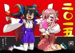 2girls black_hair blush closed_eyes face_painting horns japanese_clothes kaida_michi kimono long_hair multiple_girls open_mouth pink_eyes pink_hair smile