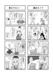 4koma 6+girls animal_ears backpack bag bow braid bunny_ears comic dress dress_shirt fujiwara_no_mokou greyscale hair_bobbles hair_bow hair_ornament hat hex_aaaane highres hime_cut houraisan_kaguya inaba_tewi japanese_clothes kamishirasawa_keine kawashiro_nitori kimono long_hair long_sleeves medium_hair monochrome multiple_girls nurse_cap ofuda_on_clothes pants reisen_udongein_inaba shirt short_hair short_sleeves single_braid suspenders touhou translated twintails two_side_up very_long_hair yagokoro_eirin