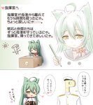 1girl :3 ;3 ;d =_= >_o admiral_(azur_lane) ahoge akashi_(azur_lane) animal_ears azur_lane bangs black_sailor_collar box brown_eyes cardboard_box cat_ears closed_eyes closed_mouth commentary_request dress eyebrows_visible_through_hair green_hair hair_between_eyes hat heart holding holding_pencil jacket long_hair long_sleeves military_hat military_jacket one_eye_closed open_mouth p-head_producer peaked_cap pencil sailor_collar sailor_dress sleeves_past_fingers sleeves_past_wrists smile sun_(symbol) sweat translation_request u2_(5798239) very_long_hair white_dress white_hat white_jacket wide_sleeves