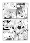 !? 1boy 3girls absurdres abyssal_admiral_(kantai_collection) ali_(watarutoali) breasts comic covered_nipples greyscale headgear highres horn horns kantai_collection large_breasts long_hair monochrome multiple_girls northern_ocean_hime seaport_hime shinkaisei-kan translation_request wo-class_aircraft_carrier