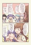 2koma 5girls :3 :d =3 >_< ^_^ aqua_hair ayasaka bang_dream! bangs black_hair blue_neckwear blue_shirt brown_hair brown_neckwear bunny_earrings cheek_pinching clenched_hands closed_eyes comic commentary_request fang green_neckwear half_updo hanasakigawa_school_uniform hands_up haneoka_school_uniform hikawa_sayo imai_lisa jitome long_hair minato_yukina multiple_girls neckerchief necktie open_mouth pinching roselia_(bang_dream!) school_uniform serafuku shirokane_rinko shirt short_sleeves sidelocks skin_fang slit_pupils smile sweatdrop sweater_vest translation_request twintails udagawa_ako white_shirt