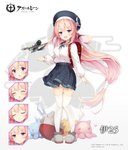 1girl :d :o aircraft airplane anchor_symbol animal_ears azur_lane backpack bag bangs beret black_headwear black_skirt blue_eyes blue_ribbon blush bunny_ears character_name closed_eyes closed_mouth collared_shirt commentary_request copyright_name expressions eyebrows_visible_through_hair gradient gradient_background grey_background grey_footwear hair_between_eyes hat i-25_(azur_lane) long_hair long_sleeves low-tied_long_hair neck_ribbon official_art open_mouth pink_hair pleated_skirt puffy_long_sleeves puffy_sleeves randoseru ribbon school_uniform seaplane senji_(tegone_spike) shirt sidelocks skirt sleeves_past_wrists smile solo stuffed_animal stuffed_octopus stuffed_toy thighhighs very_long_hair white_background white_legwear white_shirt