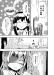 2girls alternate_costume bow comic contemporary culter greyscale hakurei_reimu kirisame_marisa long_hair monochrome multiple_girls no_hat no_headwear role_reversal school_uniform skirt touhou translated
