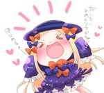 1girl :d >_< abigail_williams_(fate/grand_order) april_fools bangs blonde_hair bloomers blue_bow blue_headwear blush bow bug butterfly chibi closed_eyes commentary_request dress facing_viewer fate/grand_order fate_(series) forehead hair_bow hands_up hat heart insect long_hair long_sleeves multiple_bows multiple_hair_bows open_mouth orange_bow outstretched_arms parted_bangs polka_dot polka_dot_bow purple_dress simple_background sleeves_past_fingers sleeves_past_wrists smile solo tenmai_miwa translation_request underwear v-shaped_eyebrows very_long_hair white_background white_bloomers xd