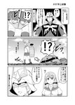 !? 1boy 2girls :d ? admiral_(kantai_collection) afloat akashi_(kantai_collection) anchor char_aznable cloud cloudy_sky comic covered_eyes crossover directional_arrow folded_ponytail greyscale gundam hair_ribbon helmet_over_eyes highres hiqu horizon inazuma_(kantai_collection) kantai_collection long_hair machinery mecha mobile_suit_gundam monochrome multiple_girls ocean open_mouth pleated_skirt ribbon school_uniform serafuku skirt sky smile sweat translated tress_ribbon z'gok