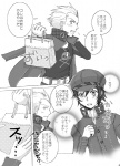 1boy 1girl comic gift monochrome persona persona_4 sake_asari school_uniform shirogane_naoto tatsumi_kanji translated
