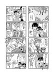 4koma 5girls :3 animal_ears ascot bow cat_ears cheek_poking chen clenched_hand comic cube detached_sleeves dress frilled_sleeves frills gohei greyscale hair_bow hair_ribbon hakurei_reimu hands_in_opposite_sleeves hat hat_bow highres kirisame_marisa long_hair minecraft mob_cap moire monochrome multiple_4koma multiple_girls nontraditional_miko notice_lines pinafore_dress poking puffy_short_sleeves puffy_sleeves punching restrained ribbon seiryouinryousui shaded_face short_sleeves sidelocks speech_bubble tabard touhou translated tree trembling trigram wavy_mouth witch_hat wood yakumo_ran yakumo_yukari