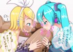 2girls anilingus aqua_eyes aqua_hair blonde_hair blush breasts fellatio hatsune_miku kagamine_rin multiple_girls nail_polish nipples oral penis pubic_hair small_breasts testicles translation_request twintails vocaloid