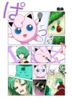 +_+ /\/\/\ 1girl :t ascot bulbasaur comic crayon detroit_metal_city dress face_painting gen_1_pokemon green_hair highres jigglypuff kazami_yuuka marker mattari_yufi meat_kanji_on_forehead music musical_note outdoors plaid plaid_dress plaid_vest pokemon pokemon_(creature) pout red_dress short_hair singing sleeping touhou translated vest walking