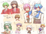 1girl 6+boys animal_ears azuki_(lizzy) blonde_hair blue_eyes blue_hair book brown_hair bunny_ears chiester00 chiester410 chiester45 chiester556 chiester_sisters clair_vaux_bernardus featherine_augustus_aurora genderswap genderswap_(ftm) genderswap_(mtf) green_hair grin hachijou_tooya hat leviathan_(umineko) lucifer mammon multiple_boys necktie pink_hair red_eyes salute silver_hair sleeping smile stakes_of_purgatory translation_request umineko_no_naku_koro_ni