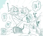 =_= annoyed aqua_theme arm_tattoo barefoot blush breasts brother_and_sister closed_eyes clothed_male_nude_female crying face-to-face flailing flat_chest incest kagamine_len kagamine_rin leg_warmers looking_at_another monochrome nude number_tattoo open_mouth ryou_(fallxalice) sex shirtless short_hair short_ponytail shorts siblings sitting sketch small_breasts straddling sweatdrop tantrum tattoo translation_request twincest twins upright_straddle vocaloid