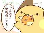 :3 cafe_(chuu_no_ouchi) dedenne no_humans pokemon pokemon_(game) pokemon_xy raichu too_bad!_it_was_just_me! translation_request