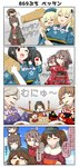 4koma 6+girls angry atago_(kantai_collection) bangs beret black_hair blonde_hair blue_kimono blue_sky blunt_bangs bow breast_envy breasts brown_hair chibi chitose_(kantai_collection) chiyoda_(kantai_collection) chopsticks closed_eyes comic commentary eating food fourth_wall fur_trim furisode hachimaki hair_between_eyes hair_ornament hair_ribbon haori hat hat_bow headband headgear highres japanese_clothes kantai_collection kimono kine large_breasts long_hair long_sleeves mochi multiple_girls obi open_mouth plate ponytail puchimasu! red_eyes red_kimono ribbon ryuujou_(kantai_collection) sash shaded_face short_hair sitting sitting_on_head sitting_on_person sitting_on_table sky smile squirrel squirrel_tail taihou_(kantai_collection) tail takao_(kantai_collection) translated twintails visor_cap wagashi waving wide_sleeves yellow_eyes yuureidoushi_(yuurei6214) zuihou_(kantai_collection)