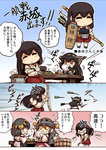 4girls akagi_(kantai_collection) anger_vein arrow bare_shoulders black_hair blush bow_(weapon) brown_eyes brown_hair chibi chopsticks comic commentary detached_sleeves eating elbow_gloves firing flight_deck food food_on_face glasses gloves hairband hakama haruna_(kantai_collection) headgear hisahiko japanese_clothes kantai_collection kirishima_(kantai_collection) long_hair multiple_girls muneate nagato_(kantai_collection) ohitsu open_mouth orange_eyes partly_fingerless_gloves red_hakama revision rice rice_bowl rice_on_face rice_spoon short_hair smile star star-shaped_pupils symbol-shaped_pupils translated weapon yugake yumi_(bow)