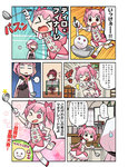 3girls >_o ball bangs basketball blunt_bangs bubble_skirt cloak comic d: gym hair_ribbon hood hood_up hooded_cloak kaname_madoka kyubey ladle magia_record:_mahou_shoujo_madoka_magica_gaiden magical_girl mahou_shoujo_madoka_magica multiple_girls no_pupils one_eye_closed open_mouth papa pink_eyes pink_ribbon ponytail red_hair ribbon sakura_kyouko scoreboard short_twintails sidelocks skirt table_tennis_ball tamaki_iroha translation_request triangle_mouth twintails