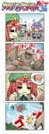 3girls 4koma :3 =_= >:3 blood boned_meat chibi colonel_aki comic eating failure food gao hong_meiling konpaku_youmu meat monster_hunter multiple_girls saigyouji_yuyuko silent_comic touhou translated