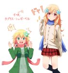 ! !! /\/\/\ 2girls >:) bangs blue_scarf blunt_bangs braid cardigan chisaki_tapris_sugarbell cosplay costume_switch cowboy_shot crossover flower gabriel_dropout green_coat green_eyes hair_flower hair_ornament hands_up highres long_hair look-alike misono_chiaya multiple_girls nyaroon pleated_skirt red_eyes red_scarf scarf school_uniform short_hair skirt sparkle spoken_exclamation_mark surprised the_rolling_girls translation_request twin_braids wavy_hair wavy_mouth white_background