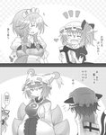 2koma 5girls animal_ears bangs bow box braid breasts cat_ears cat_tail chen closed_eyes comic commentary_request erechan facing_another fang flandre_scarlet fox_tail gift gift_box hair_bow hands_in_opposite_sleeves hat heart izayoi_sakuya large_breasts long_sleeves maid_headdress mob_cap multiple_girls multiple_tails pillow_hat ribbon short_sleeves smile tail thought_bubble touhou translation_request twin_braids two_tails upper_body yakumo_ran yakumo_yukari